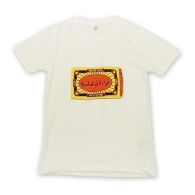 Mashrou' Leila Matchbox T-Shirt