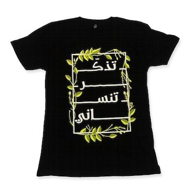 Mashrou' Leila Yasmine T-Shirt
