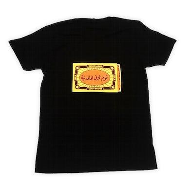 Mashrou' Leila Matchbox T-Shirt (Black)