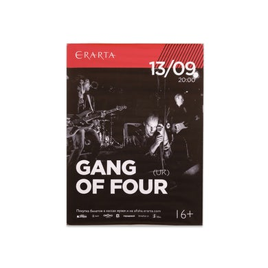 Gang Of Four Russia Poster