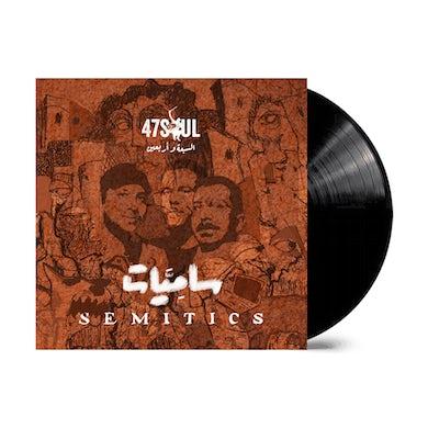 47Soul Semitics Vinyl