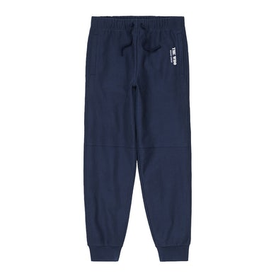 The Who Are You Track Pants