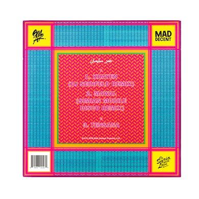 Omar Souleyman Store: Official Merch & Vinyl