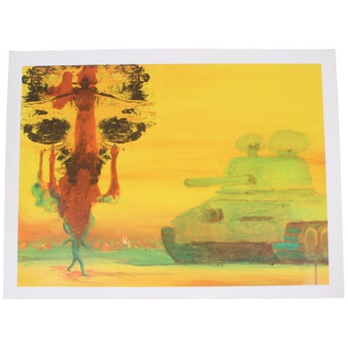 The Flaming Lips I Surrender Lithograph