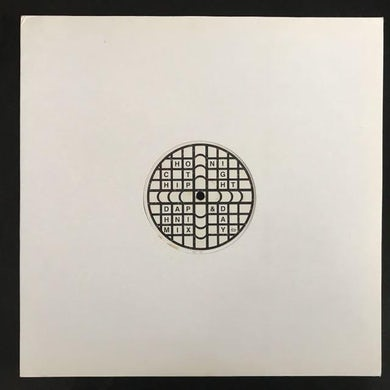 """Hot Chip Night & Day Daphni Mix 12"""" vinyl"""
