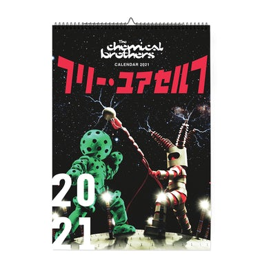 The Chemical Brothers 2021 CALENDAR - SUPPORTING STAGEHAND
