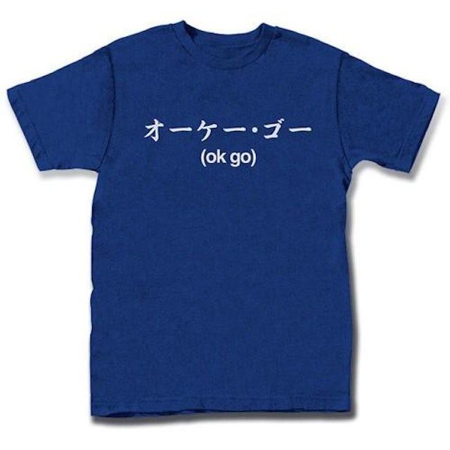 Ok Go Katakana Tee