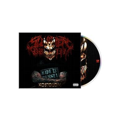 Slaughter To Prevail Kostolom CD