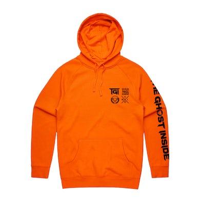 TGI Symbol Hoodie (Orange)