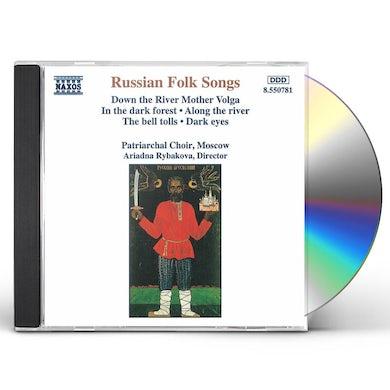 RUSSIAN FOLK SONGS / VARIOUS CD