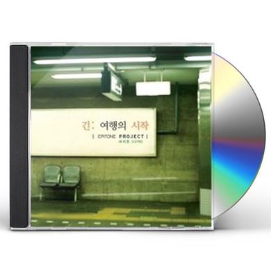 EPITONE PROJECT START OF JOURNEY CD