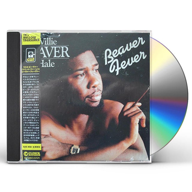Little Beaver BEAVER FEVER CD