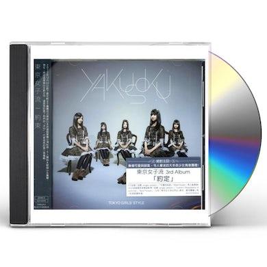 TOKYO GIRLS' STYLE PROMISE CD