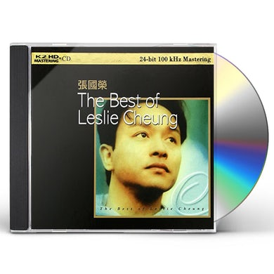 BEST OF LESLIE CHEUNG CD