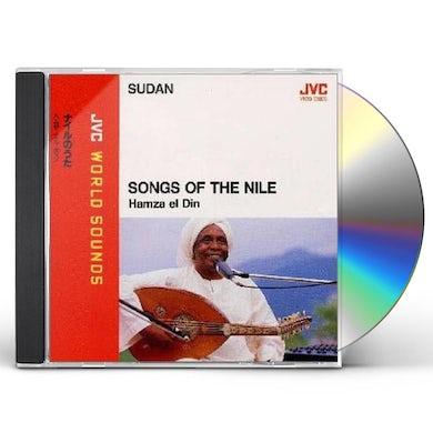Hamza El Din SONGS OF THE NILE CD