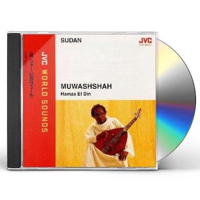 Hamza El Din MUWASHSHAH CD