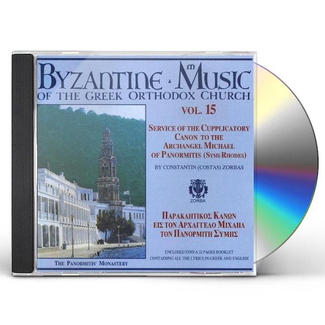 Byzantine Music of the Greek Orthodox Church