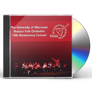 10TH ANNIVERSARY CONCERT CD