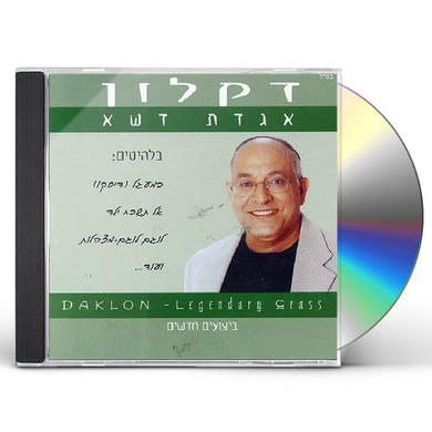 Daklon LEGEND ON THE LAWN CD