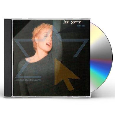 Riki Gal CD