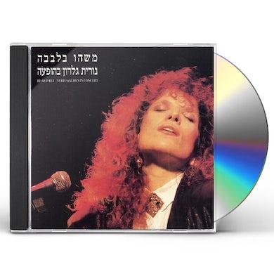 Nurit Galron LIVE CONCERT CD