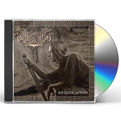 Arkona VOSROZDNIE CD