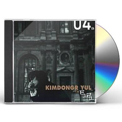 Kim Dong Ryul TORO CD