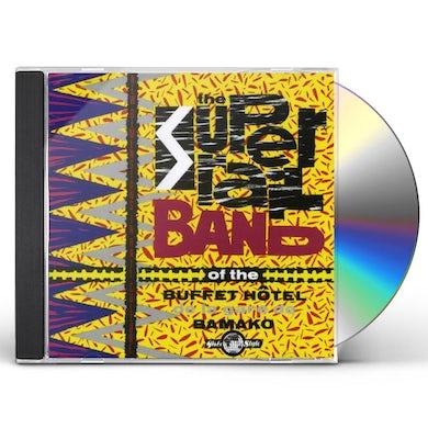 Super Rail Band NEW DIMENSIONS IN RAIL CULTURE CD