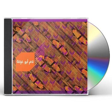 Tamer Abu Ghazaleh MIR'AH CD