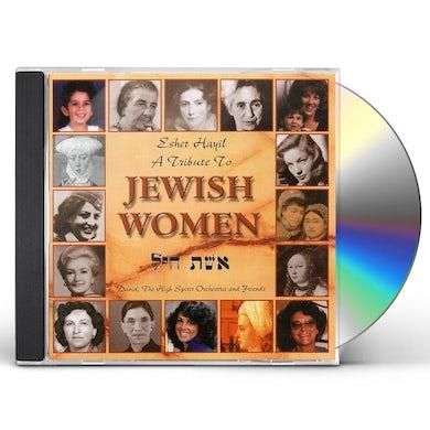 David & High Spirit TRIBUTE TO JEWISH WOMEN CD