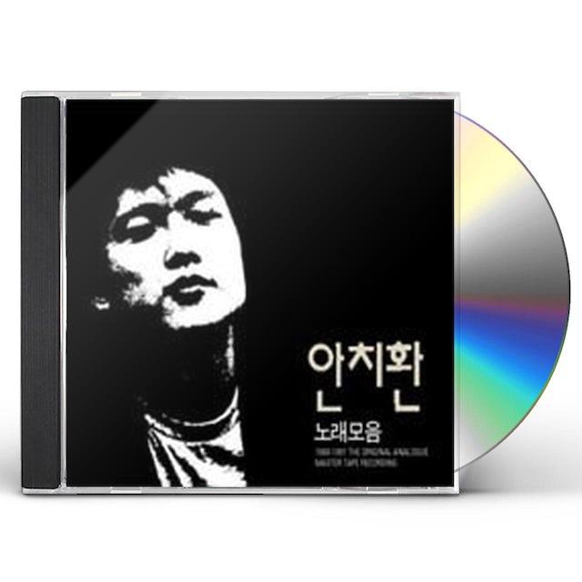 Ahn Jae Wook SONGS CD