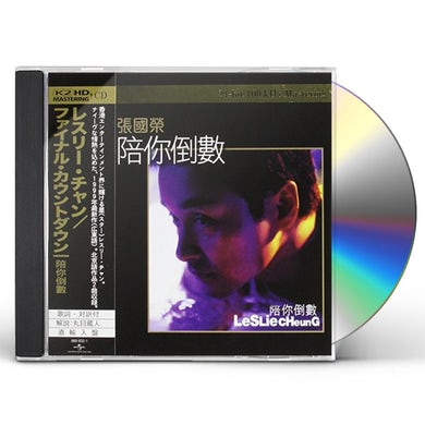Leslie Cheung COUNTDOWN WITH YOU K2HD MASTERING CD