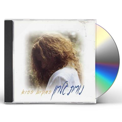 Nurit Galron THAT PLACE CD