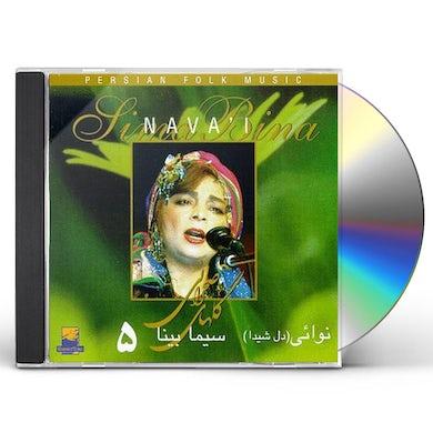 Sima Bina NAVA I CD