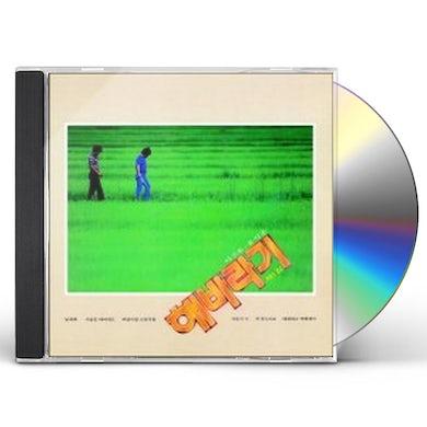 Sunflower CD