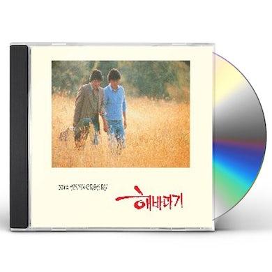 Sunflower 33RD ANNIVERSARY CD