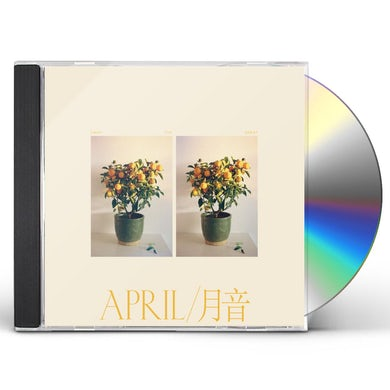 Emmy The Great April CD