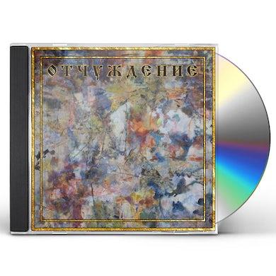 Umberto ALIENATION CD