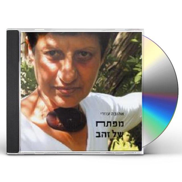 Ahuva Ozeri GOLDEN KEY CD