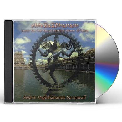 Swami Jnaneshvara Bharati LEARN THE 108 SANSKRIT NAMES OF SHIVA CD