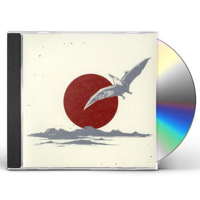 7L & Esoteric ESOTERIC VS JAPAN CD