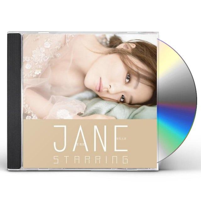 Jane Zhang