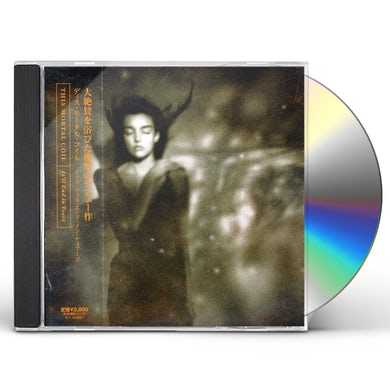 This Mortal Coil IT'LL END IN TEARS CD