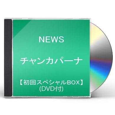 NEWS CHANKABANA CD