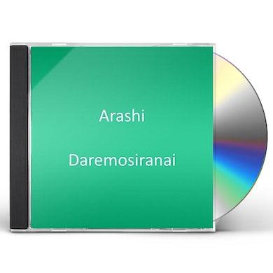 Arashi DAREMOSIRANAI CD