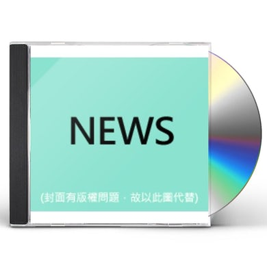 NEWS ONE-FOR THE WIN CD