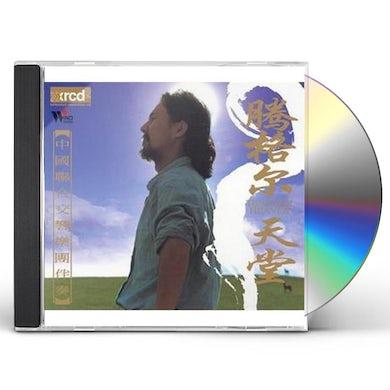 Tengger HEAVEN CD