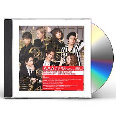 GOLD SYMPHONY: DELUXE EDITION CD
