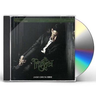 Jacky Cheung PRIVATE CORNER-K2HD MASTERING CD