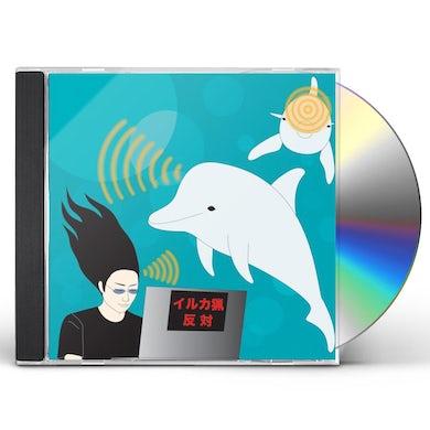 Merzbow DOLPHIN SONAR CD